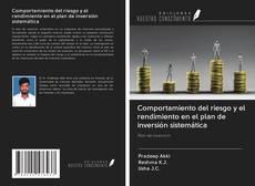 Обложка Comportamiento del riesgo y el rendimiento en el plan de inversión sistemática