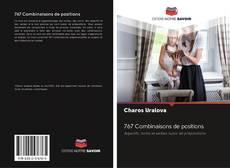 Bookcover of 767 Combinaisons de positions