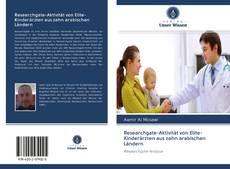 Bookcover of Researchgate-Aktivität von Elite-Kinderärzten aus zehn arabischen Ländern