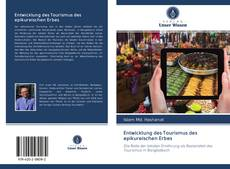 Buchcover von Entwicklung des Tourismus des epikureischen Erbes