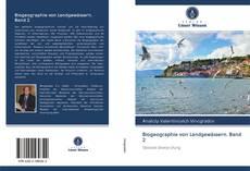 Buchcover von Biogeographie von Landgewässern. Band 2