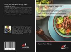 Copertina di Guida alla resa degli ortaggi e alla qualità dei semi