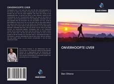 Bookcover of ONVERHOOPTE IJVER