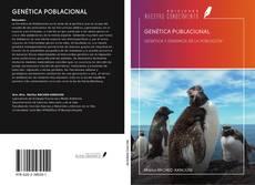 Bookcover of GENÉTICA POBLACIONAL