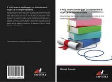 Bookcover of Il mio lavoro svolto per un dottorato di ricerca in imprenditoria