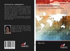 Bookcover of GESTIONE DEL CAMBIAMENTO