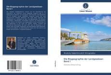 Buchcover von Die Biogeographie der Landgewässer. Band 1
