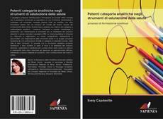 Обложка Potenti categorie analitiche negli strumenti di valutazione della salute