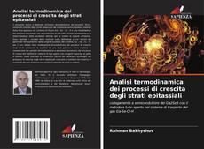 Copertina di Analisi termodinamica dei processi di crescita degli strati epitassiali