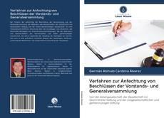 Обложка Verfahren zur Anfechtung von Beschlüssen der Vorstands- und Generalversammlung