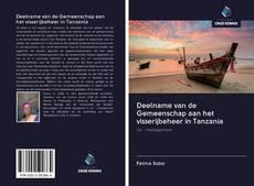 Bookcover of Deelname van de Gemeenschap aan het visserijbeheer in Tanzania