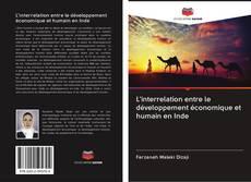 Portada del libro de L'interrelation entre le développement économique et humain en Inde