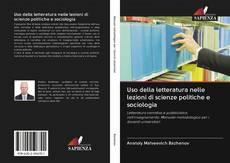 Обложка Uso della letteratura nelle lezioni di scienze politiche e sociologia