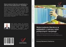 Borítókép a  Wykorzystanie literatury w wykładach z zakresu nauk politycznych i socjologii - hoz