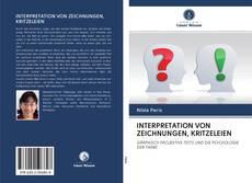Обложка INTERPRETATION VON ZEICHNUNGEN, KRITZELEIEN