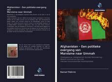 Capa do livro de Afghanistan - Een politieke overgang van Marxisme naar Ummah