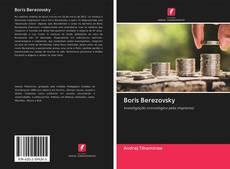 Обложка Boris Berezovsky