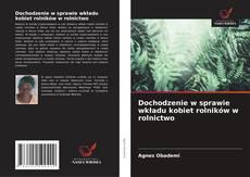 Bookcover of Dochodzenie w sprawie wkładu kobiet rolników w rolnictwo