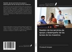 Portada del libro de Gestión de los servicios de apoyo y desempeño de las tareas de los maestros