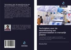 Bookcover of Technieken voor de kwantificering van geneesmiddelen in menselijk plasma