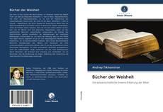 Обложка Bücher der Weisheit