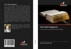 Bookcover of Libri della Saggezza