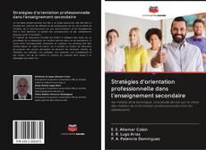 Обложка Stratégies d'orientation professionnelle dans l'enseignement secondaire