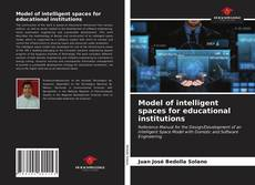 Обложка Model of intelligent spaces for educational institutions