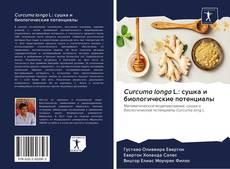 Buchcover von Curcuma longa L.: сушка и биологические потенциалы