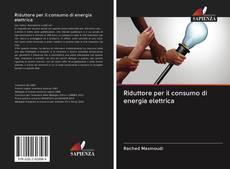 Обложка Riduttore per il consumo di energia elettrica