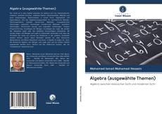Обложка Algebra (ausgewählte Themen)