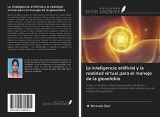 Обложка La inteligencia artificial y la realidad virtual para el manejo de la glosofobia
