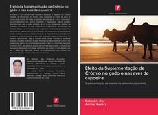 Bookcover of Efeito da Suplementação de Crómio no gado e nas aves de capoeira