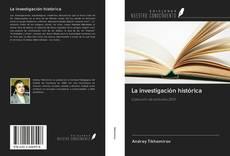 Обложка La investigación histórica