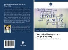 Обложка Alexander Litwinenko und Sergej Magnitzkij