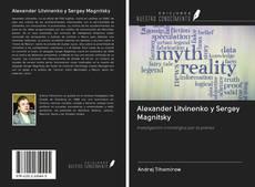 Обложка Alexander Litvinenko y Sergey Magnitsky