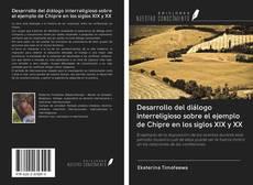 Portada del libro de Desarrollo del diálogo interreligioso sobre el ejemplo de Chipre en los siglos XIX y XX