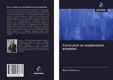 Обложка Curriculum en academische prestaties