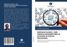 Buchcover von ÜBERWACHUNGS- UND VERWALTUNGSREFORM IN SCHULEN IN PAPUA-NEUGUINEA