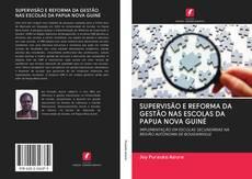 SUPERVISÃO E REFORMA DA GESTÃO NAS ESCOLAS DA PAPUA NOVA GUINÉ的封面