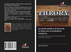 La teoria politica di Soroush in linea con la tradizione moderna的封面