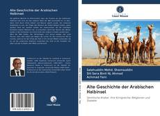 Bookcover of Alte Geschichte der Arabischen Halbinsel