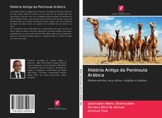 Обложка História Antiga da Península Arábica