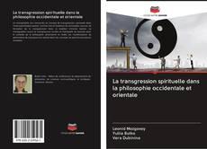 Portada del libro de La transgression spirituelle dans la philosophie occidentale et orientale
