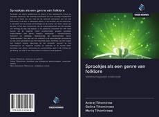 Bookcover of Sprookjes als een genre van folklore