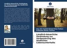 Portada del libro de Ländlich-bäuerliche Verbindung zur Verbesserung des ländlichen Lebensunterhalts