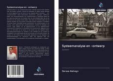 Обложка Systeemanalyse en -ontwerp