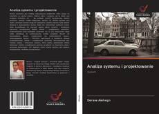 Bookcover of Analiza systemu i projektowanie