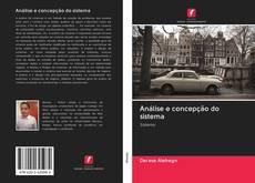Bookcover of Análise e concepção do sistema