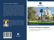 Bookcover of Kirche und Staat in Russland